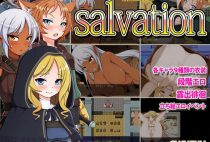 Salvation (Eng)