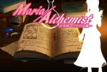 Maria/Alchemist – Synthetist Maria's Tragedy / Maria/Alchemist~合成師マリアの災難~