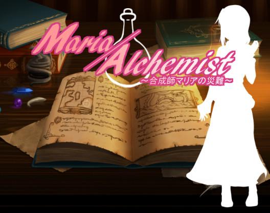Maria/Alchemist - Synthetist Maria's Tragedy / Maria/Alchemist~合成師マリアの災難~