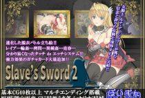 Slave's Sword 2 -Empire in Revolution / Slave's Sword 2~帝国革命編~