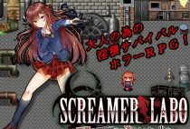 Screamer Labo -akumu no jikken mune kara nogarerarenai shōjo / SCREAMER LABO~悪夢の実験棟から逃れられない少女~