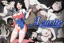 Azurite netorare girudo no midara na keiyaku / Azurite 寝取られギルドの淫らな契約