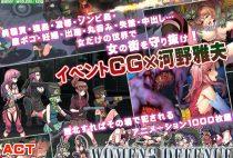 Womens Defence / ウィメンズディフェンス