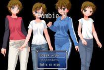 Zombie R