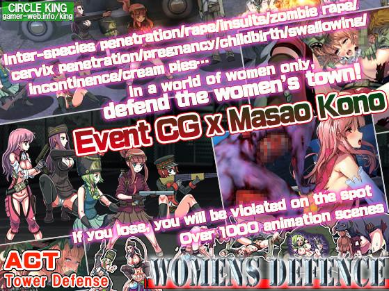 Womens Defence (English)