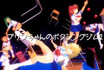 Purin-chan's Boxing Gym 2