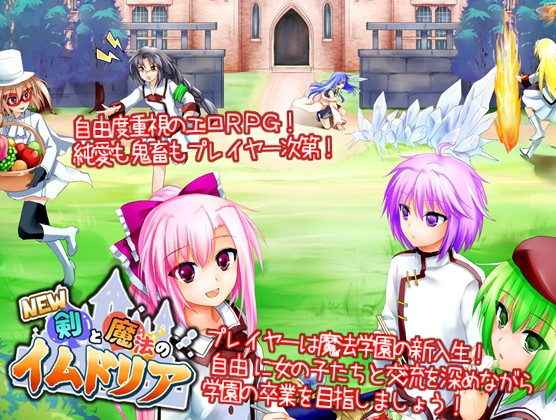 New! Sword and magical Imdria