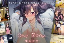 One Room -Runaway Girl