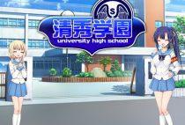 Seishu Academy/ 清秀学園