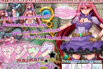 Magical Action Girl (Eng)