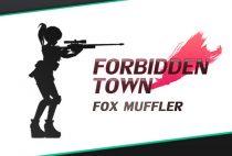 Forbidden Town