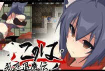 Konoha, Anti-evil Foxy Ninja