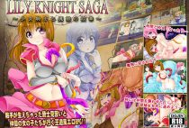 Lily Knight Saga -The Girl Knight and the Crest of Demonia (Eng)