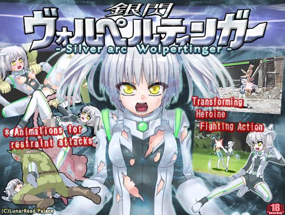 Silver Arc – Wolpertinger (Eng)