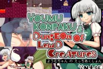 Youmu Konpaku & Dungeon of Lewd Creatures (Eng)