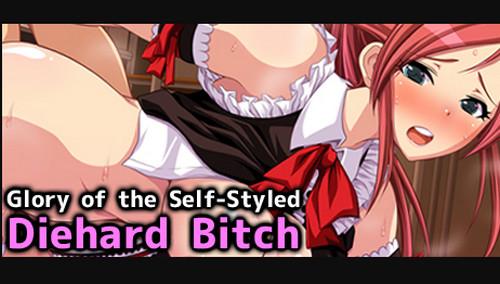 Glory of the Self-Styled Diehard girl (Eng)