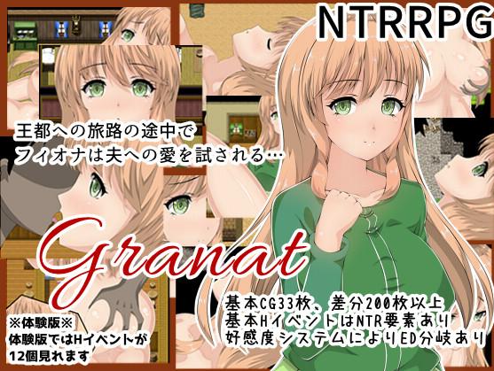 Granat / グラナット