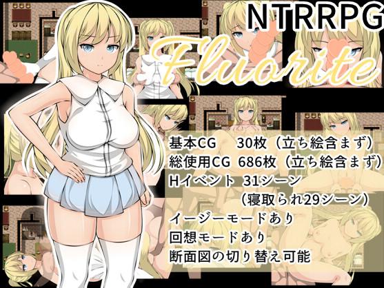 Fluorite / 蛍石