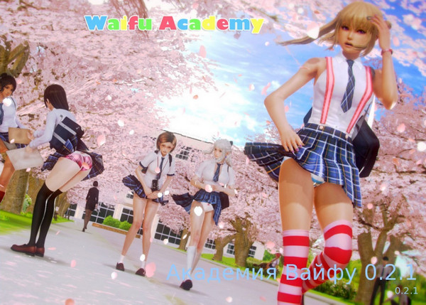 Waifu Academy (Update) Ver.0.6.4a