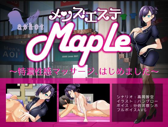 "Men's Esthetic ""Maple""-Tono Sensual Massage, started"