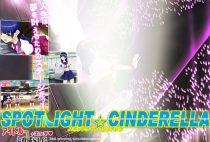 Spotlight Cinderella / スポットライト☆シンデレラ