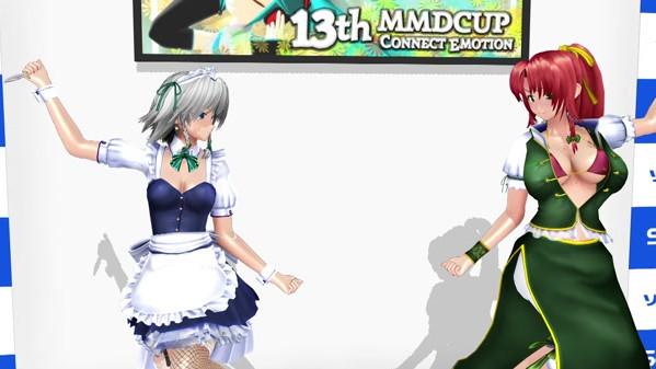 Sakuya & Meiling Gokuraku Joudo