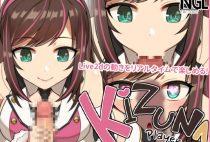 Kizuna Player (Jap/Eng)