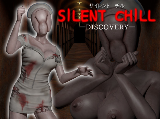 Silent Chill -Discovery