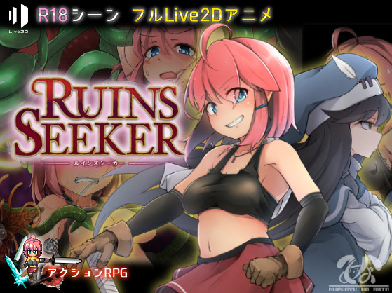 Ruins Seeker / ルインズシーカー