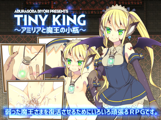 Tiny King -Amelia and the Little Flask of the Demon King (Eng)