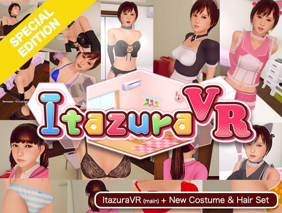 Itazura VR Special Edition (Eng)