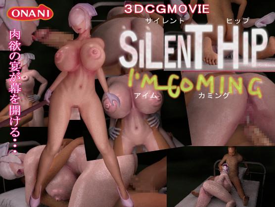 Silent Hip I'm Coming / タイトル