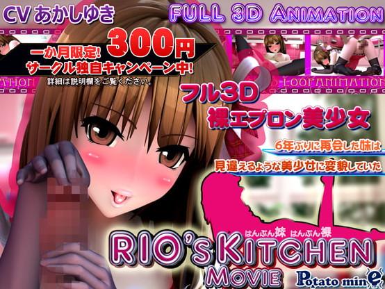 Rio's Kitchen -movie
