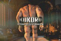 Kokoro Irresistible desire