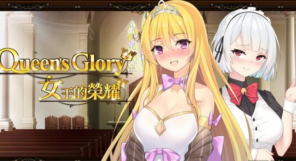Queen's Glory