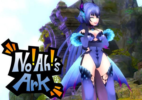 No!Ah!'s Ark